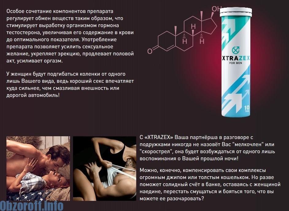 Pénisz megnagyobbodása férfiaknál hogyan, Gyógyszer erekció fotó